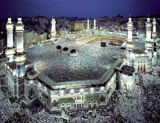 كيف أطالب باسترداد وقف في مكة