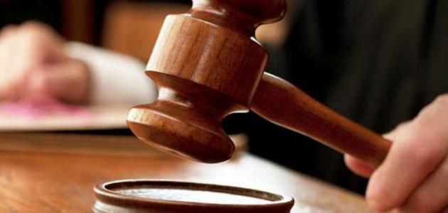 محكمة الاحوال الشخصية بجدة