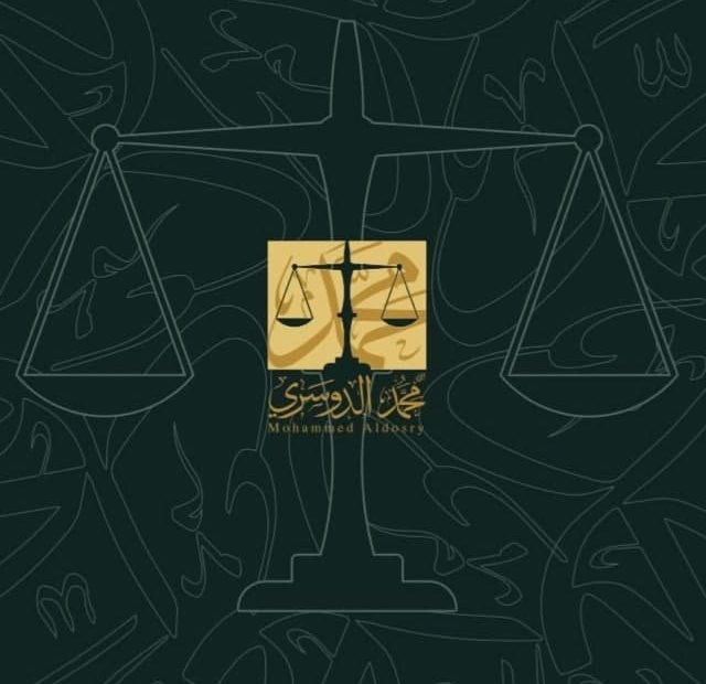محامي شركات التداول في جدة