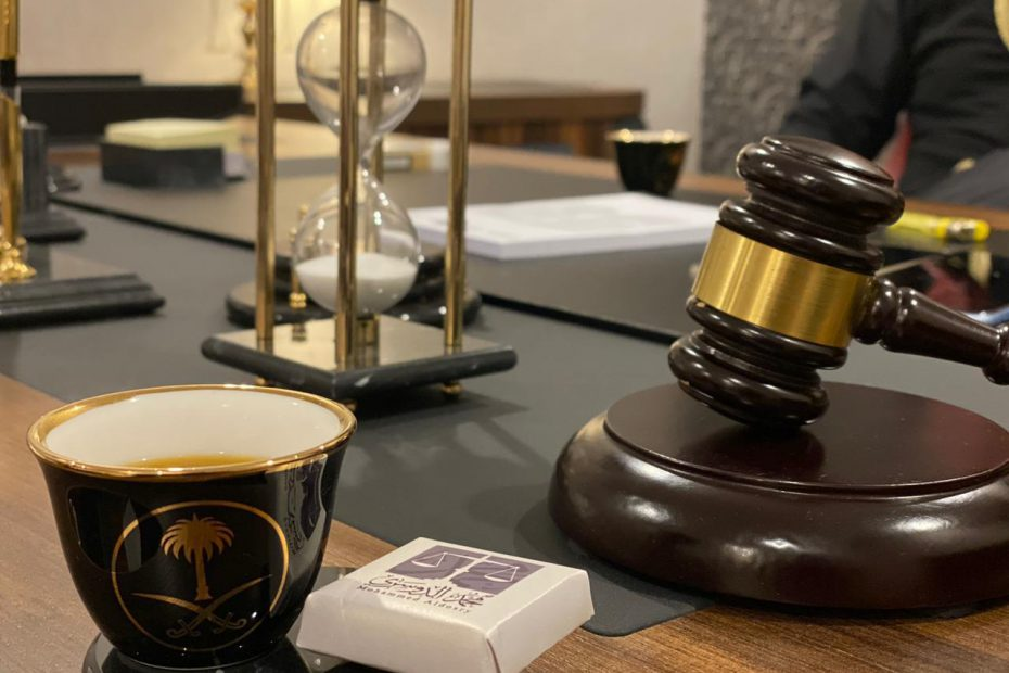 محامي جنائي في جدة في مكة المكرمة