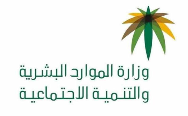 إلغاء نظام الكفيل الكفالة في السعودية