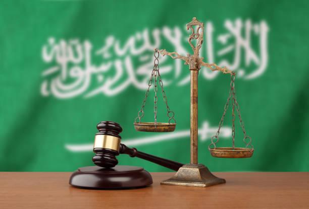 اعتراض على حكم طلاق في السعودية