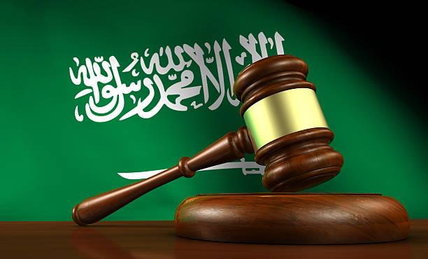 تعديلات نظام التنفيذ الجديد في السعودية